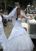 Плаття весільне з шлейфом